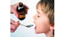 Самое лучшее отхаркивающее средство от кашля для детей