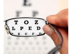 Как самостоятельно проверить свое зрение на компьютере
