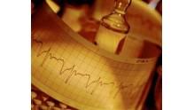 Названия и список лекарства от аритмии сердца