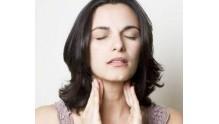 Симптомы и лечение эутиреоза щитовидной железы, профилактика заболевания