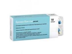 Бронхо-Ваксом детский - отзывы родителей о препарате
