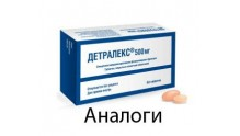 Чем подешевле заменить препарат Детралекс