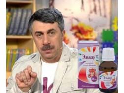 Элькар для детей, отзывы Комаровского о препарате