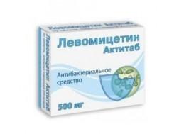 Отличие Левомицетин Актитаб от Левомицетина