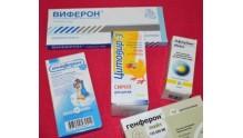 Какое лучшее противовирусное средство недорогое и эффективное для детей