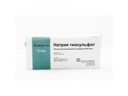 Тиосульфат натрия для очищения организма - отзывы врачей