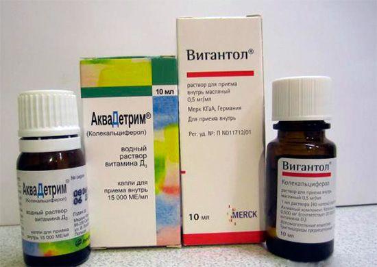 препараты для лечения рахита