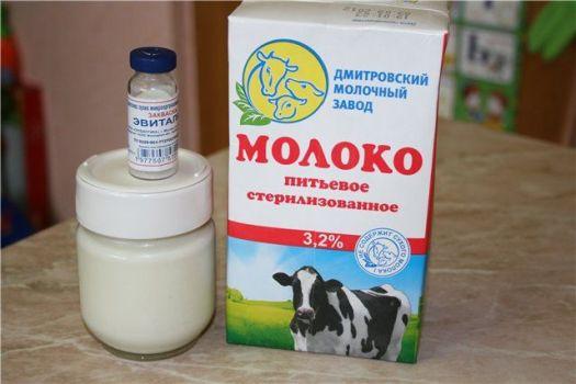 использование с молоком