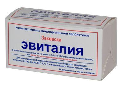 упаковка закваски