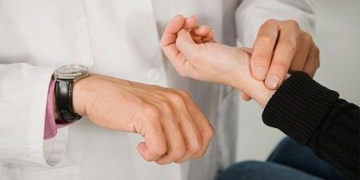 измерить частоту на руке