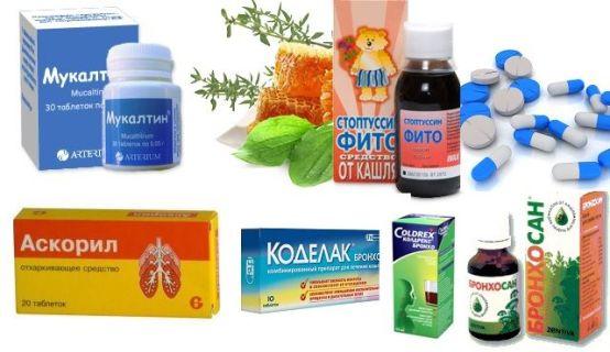 несколько лекарств от кашля