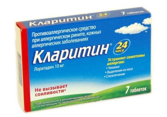 кдаритин средство от аллергии