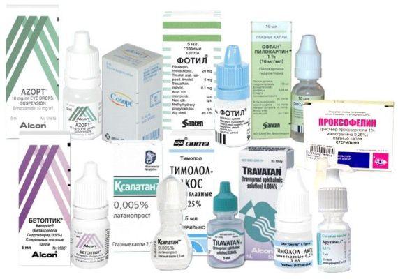 лекарственные средства при глаукоме