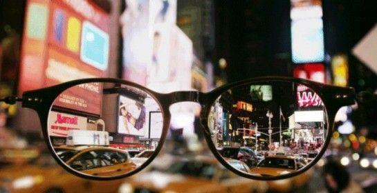 город в очках