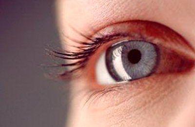 покраснело веко глаза
