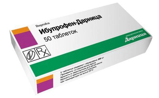 лекарство ибупрофен