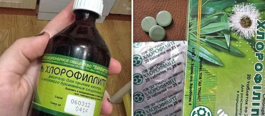 раствор хлорофиллипта и таблетки