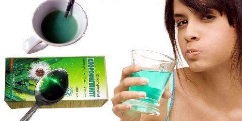 хлорофиллипт для полоскания