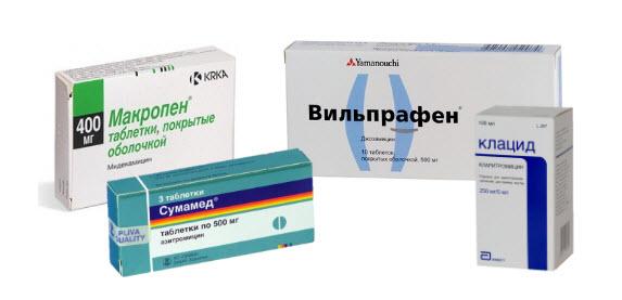 препараты для лечения уреаплазмы