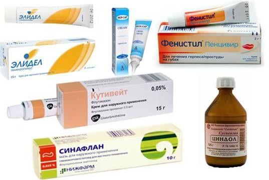 виды антигистаминных лекарств