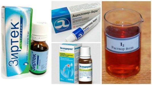 лекарственные препараты от лишая
