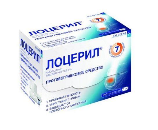 аптечная форма выпуска