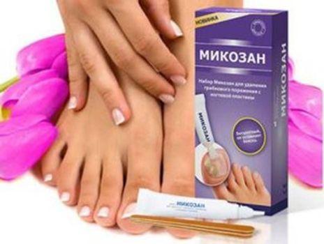 Грибок ногтей лечение лекарства микозан