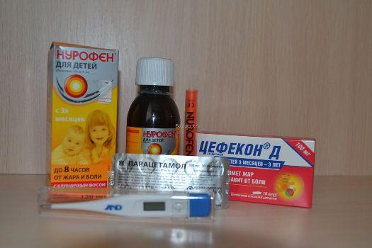 современные лекартсва