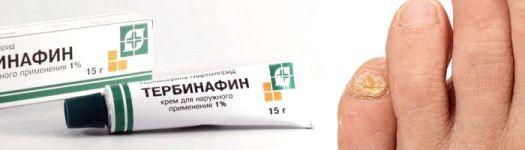тербинафин при грибке ногтей
