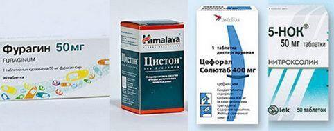 Лекарства от цистита 4 наиболее эффективных препарата по отзывам пациентов