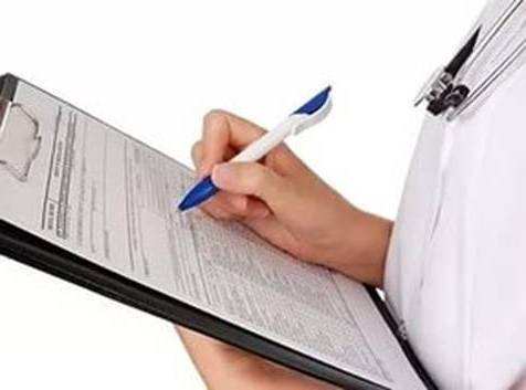 эпикриз врача