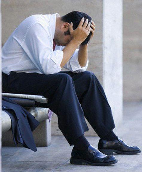 проблемы в личной жизни и на работе