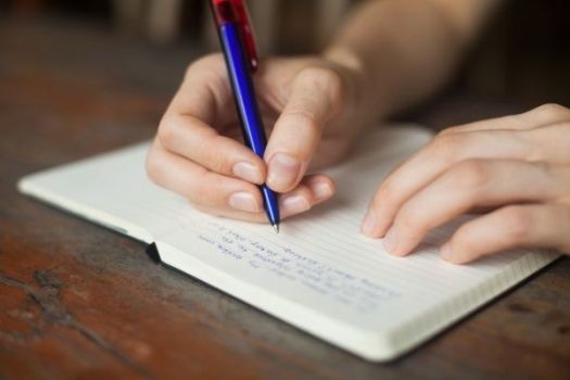 написать успокоение
