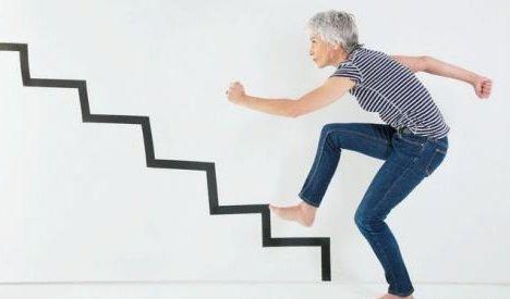 прогулки по лестнице