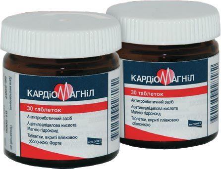 витаминный комплекс для лечения атеросклероза
