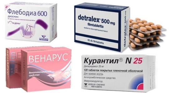 таблетки от варикоза вен