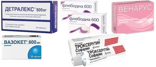 Таблетки от варикоза вен на ногах список и цены