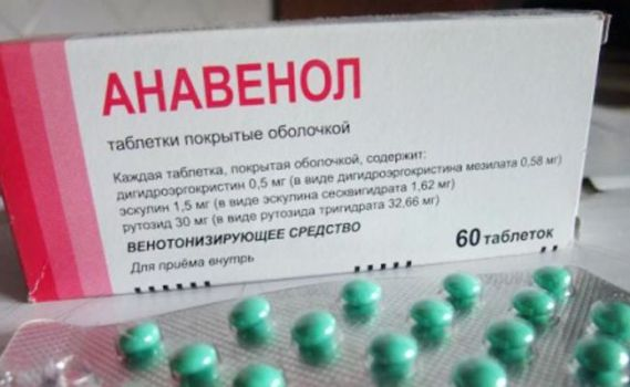 анавенол