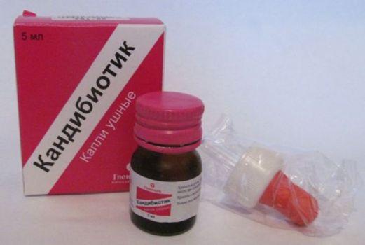 капли кандибиотик