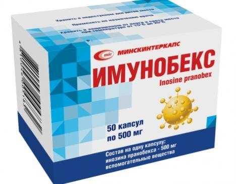 имунобекс