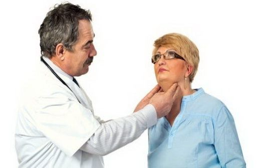 осмотр специалистом эндокринологом