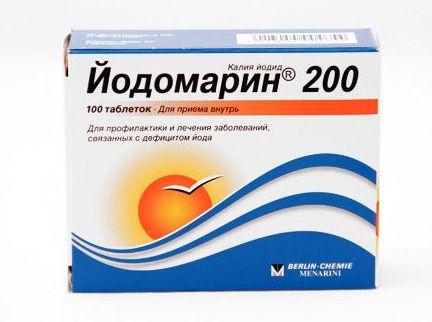 упаковка йодомарина