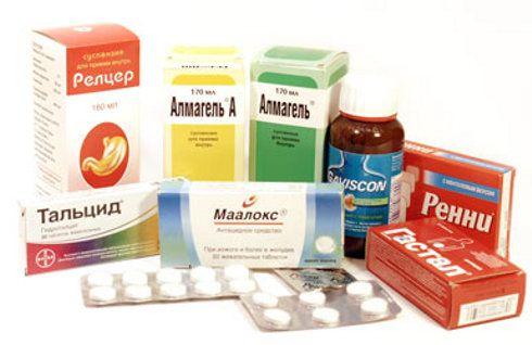 лекарственные препараты от боли в желудке