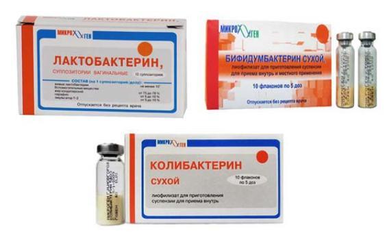 препараты для восстановления микрофлоры