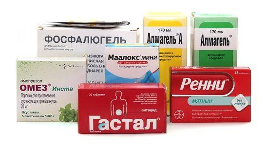 антрациды при лечении гастрита