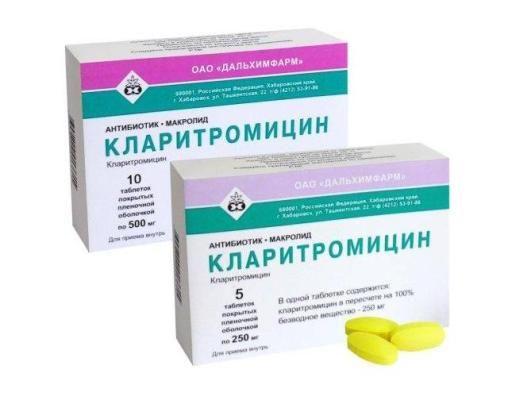 антибиотики кларитромицин