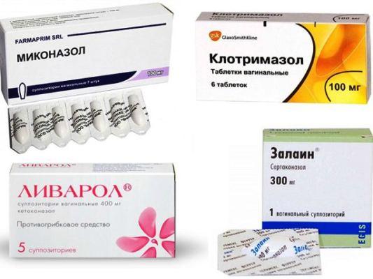мази и лекарства