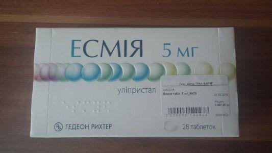 упаковка эсмия