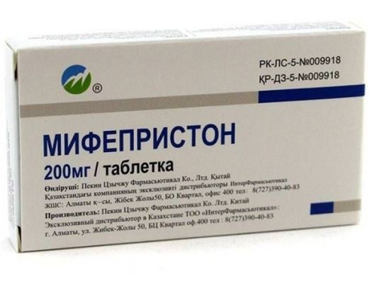 антипрогестины