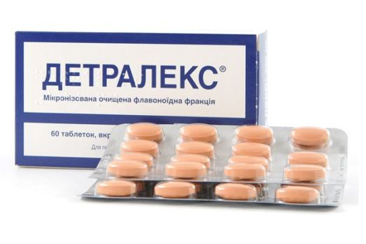 упаковка 60 таблеток